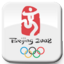 2008 Summer Olympics Travel Widget