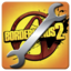 BorderTool 2 icon