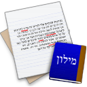 Logo for Hebrew Spelling Service