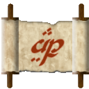YaTT: Yet Another Tengwar Tool Lite logo