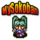 Logo for MySokoban
