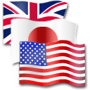 Japanese-English Dictionary icon