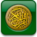 Qir'at Quran Reciter logo