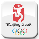 2008 Summer Olympics Travel Widget