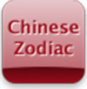 Logo for Chinese Zodiac