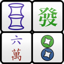 Logo for Ace Mahjong Solitaire