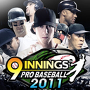 Logo for 9 Innings: Pro Baseball 2011