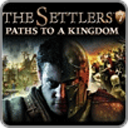 The Settlers 7: Paths to a Kingdom logo