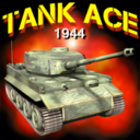 Logo for Tank Ace 1944