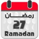 Logo for Islamic Calendar