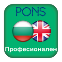 Logo for Dictionary English/Bulgarian PREMIUM