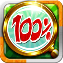 100% Hidden Objects logo