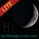StarMessage Screen Saver logo
