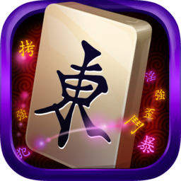 Logo for Mahjong Solitaire Epic