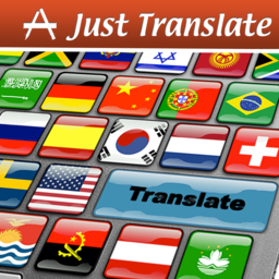 Logo for Just Translate
