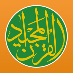Logo for Quran Majeed