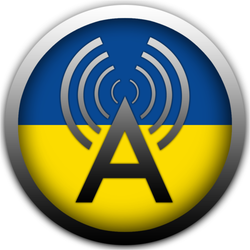 Logo for Antenne