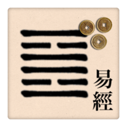 Logo for I Ching