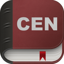 Logo for CEN Practice Test