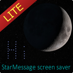 Logo for StarMessage Screen Saver