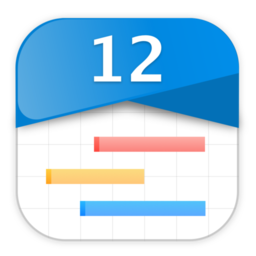 Logo for CalendarPro for Outlook
